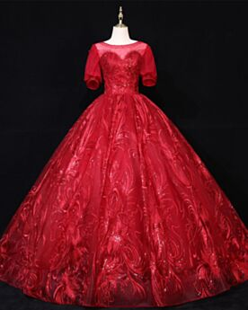 Burgundy Charming Embroidered Open Back Prom Dresses Lace Quinceanera Dresses Ball Gown
